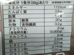オートミールの栄養