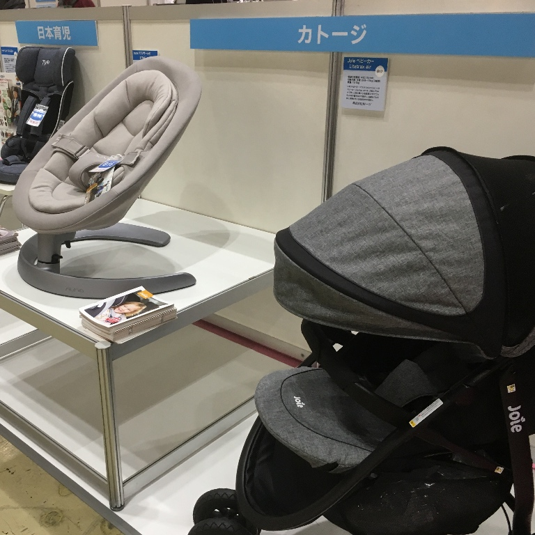育児用品の展示