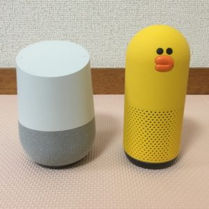 Google HomeとClova Friends