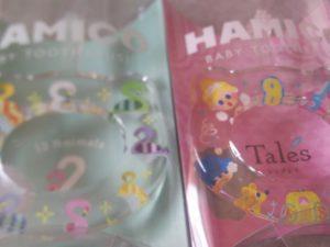 ハミコ(HAMOCO)の種類