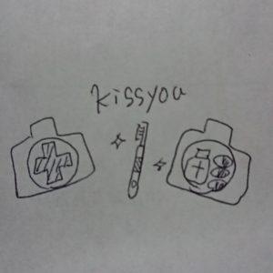 イオン歯ブラシキスユー(KISSYOU)レポ|8年使い続けた理由7